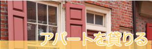 home_rent